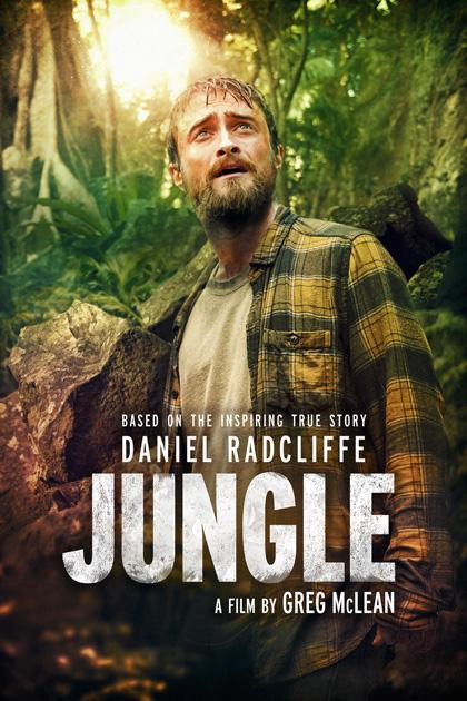 Cinoptix Feature Film Poster Jungle ARRI Alexa Cooke